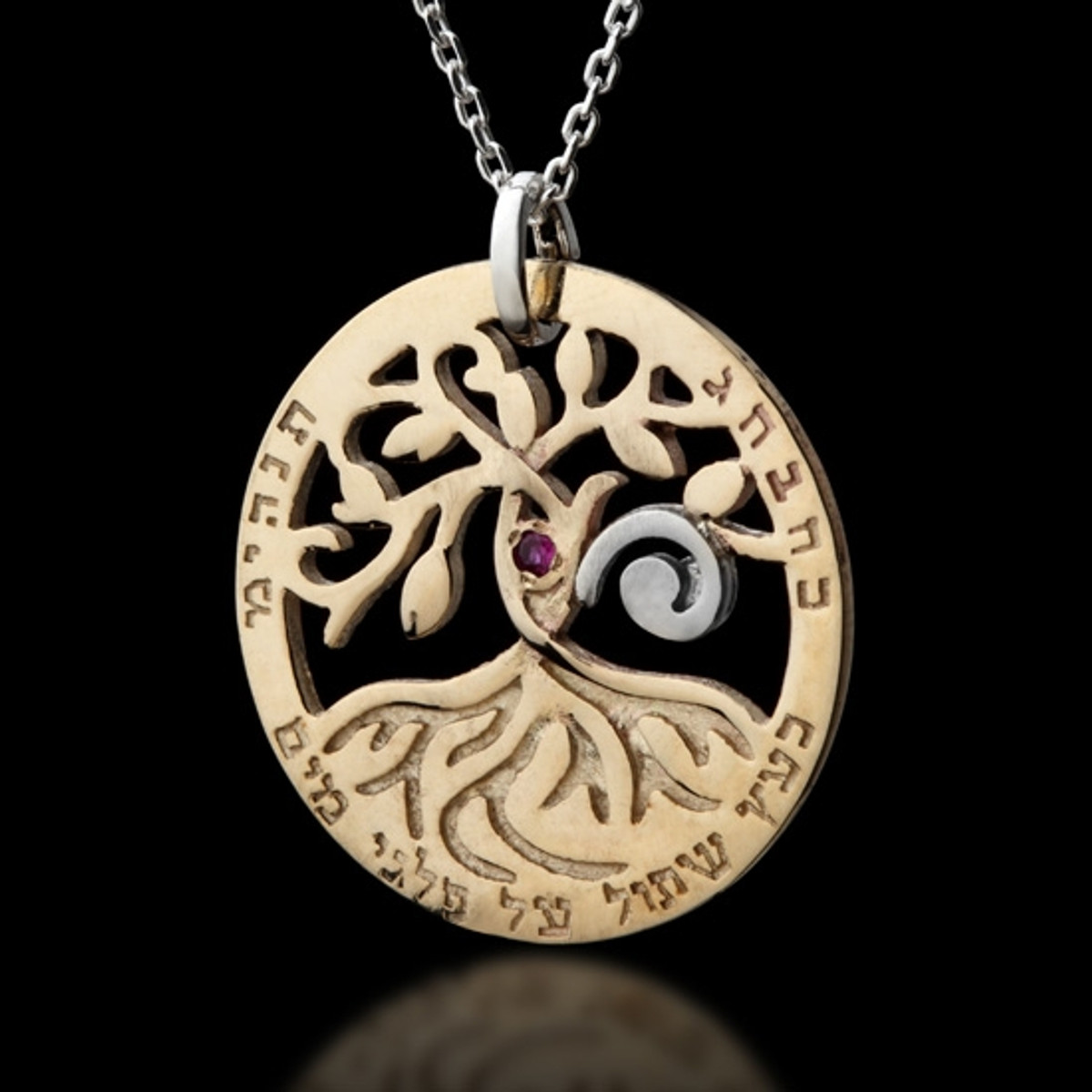 Kabbalah Love Haari This unique drop shaped kabbalah tree of life or etzhachayim in hebrew necklace is made of sterling silver and set with precious gems according to the ten sephiroth scheme. setty gallery