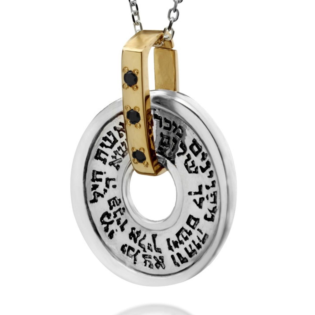 Wheel of Blessings Pendant by Haari