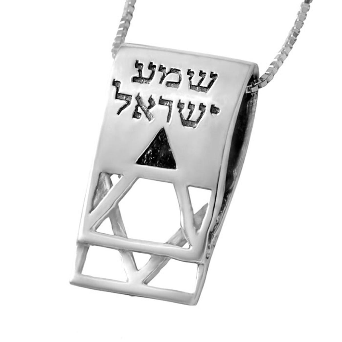 Shema Yisrael Star of David Kabbalah Pendant