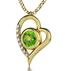 Green Inspirational Jewelry Gold Heart Leo Necklace