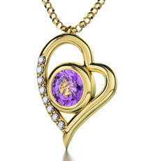 Violet Inspirational Jewelry Gold Heart Virgo Necklace