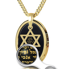 Inspirational Jewelry Gold Oval Star of David Black Necklace