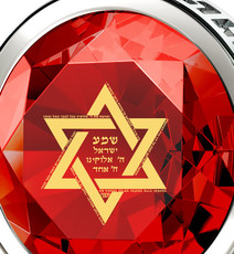 Red Inspirational Jewelry Silver Star of David Necklace