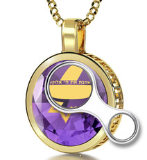 Inspirational Jewelry Gold Star of David Purple Necklace