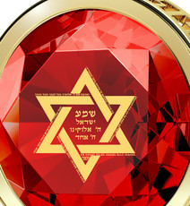 Red Inspirational Jewelry Gold Star of David Necklace