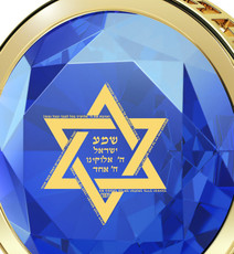 Nano Jewelry Gold Star of David Necklace
