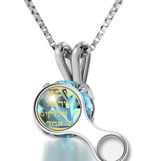 Inspirational Jewelry Necklace Circle Silver Star of David
