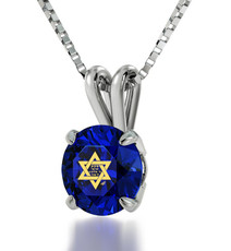 Blue Inspirational Jewelry Circle Silver Star of David Necklace