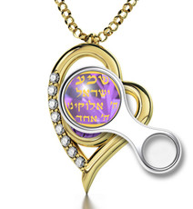 Violet Inspirational Jewelry Gold Heart Star of David Necklace