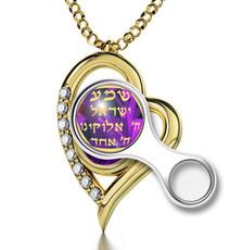 Nano Jewelry Purple Gold Heart Star of David Necklace