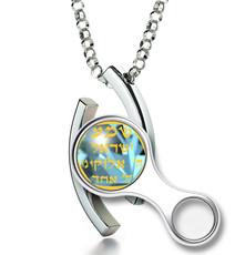 Nano Jewelry Diana Silver Star of David Necklace