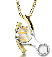 Diana Gold Star of David necklace from Inspirational Jewelry