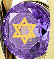 Nano Jewelry Violet Diana Gold Star of David Necklace