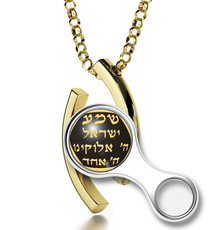 Nano Jewelry Diana Gold Star of David Necklace