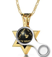Inspirational Jewelry Star of David Gold Inscribed Necklace
