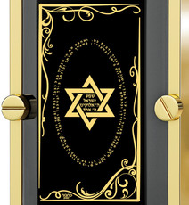 Inspirational Jewelry Gold Framed Star of David Black Necklace