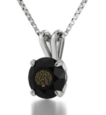 Black Inspirational Jewelry Silver Circle Song of Ascents Necklace