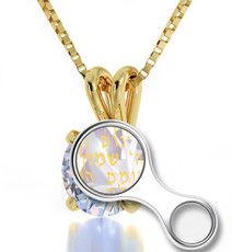 Opal Gold Circle Song of Ascents necklace from Inspirational Jewelry