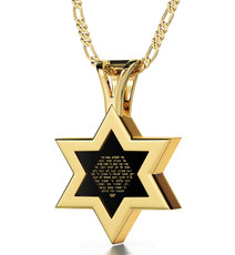 Black Inspirational Jewelry Gold Star Song of Ascents Necklace
