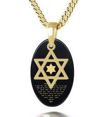 Black Inspirational Jewelry Gold Oval Song of Ascents Necklace
