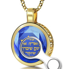 Blue Nano Jewelry Gold Circle Song of Ascents Necklace