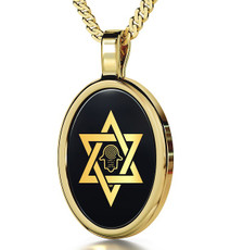 Inspirational Jewelry Gold Star of David Hamsa Necklace