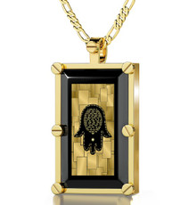 Inspirational Jewelry Gold Rectangle Care and Protection Necklace