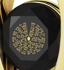 Nano Jewelry Gold Diana 72 Names of God Necklace