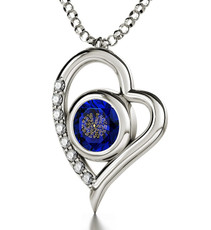 Blue Inspirational Jewelry Silver Heart 72 Names of God Necklace