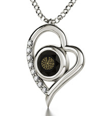 Nano Jewelry Black Silver Heart 72 Names of God Necklace