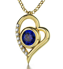 Blue Inspirational Jewelry Gold Heart 72 Names of God Necklace