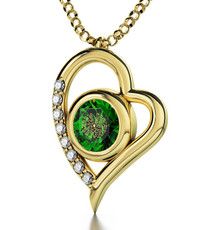 Green Gold Heart 72 Names of God necklace from Inspirational Jewelry