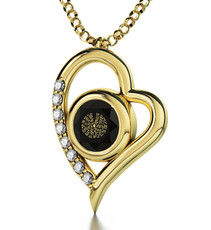 Nano Jewelry Gold Heart 72 Names of God Necklace