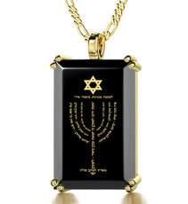 Inspirational Jewelry Gold Menorah Necklace