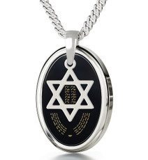 Black Silver Framed Ana Beko'ach necklace from Inspirational Jewelry