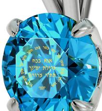 Inspirational Jewelry Silver Ana Beko'ach Necklace