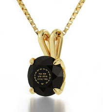 Nano Jewelry Gold Ana Beko'ach Necklace