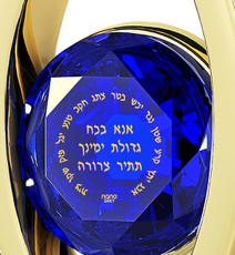 Inspirational Jewelry Diana Gold Ana Beko'ach Blue Necklace