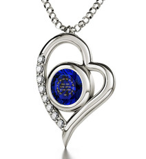 Inspirational Jewelry Silver Heart Ana Beko'ach Necklace