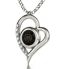 Inspirational  Silver Heart Ana Beko'ach Necklace