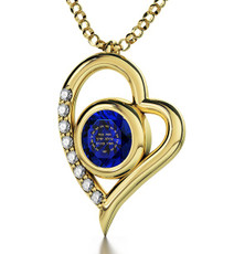 Inspirational Jewelry Blue Necklace Gold Heart Ana Beko'ach
