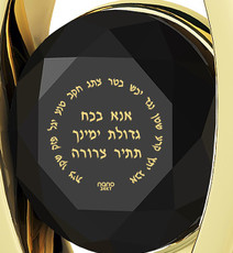 Inspirational Jewelry Gold Heart Ana Beko'ach Black Necklace