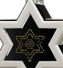 Inspirational Jewelry Silver Star Ana Beko'ach Black Necklace