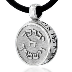 Made Gd Bless You and Safeguard You Pendant
