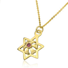Kabbalah Star Abundance gold Pendant With An Inserted Ruby Gem