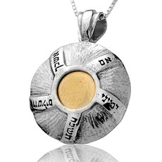 Kabbalah Silver If I forget thee, O Jerusalem Pendant