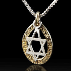 Haari Love Star Of David