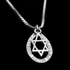 Haari Kabbalah Jewellery Silver Star Of David Love Pendant