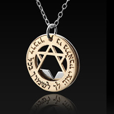 Angels Protection Star of David  pendant from Haari Kabbalah Jewelry