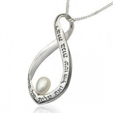 Haari Kabbalah Silver Silver Many women have done inlaid pearl Pendant